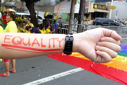 Лучшие страны для геев фото 197-649