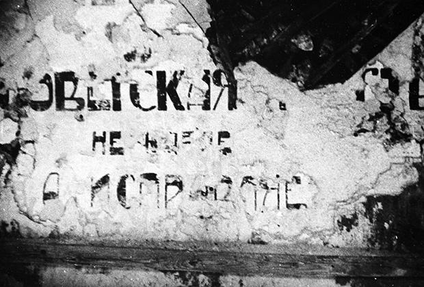 Заключенные лагерей на строительстве Беломорканала
