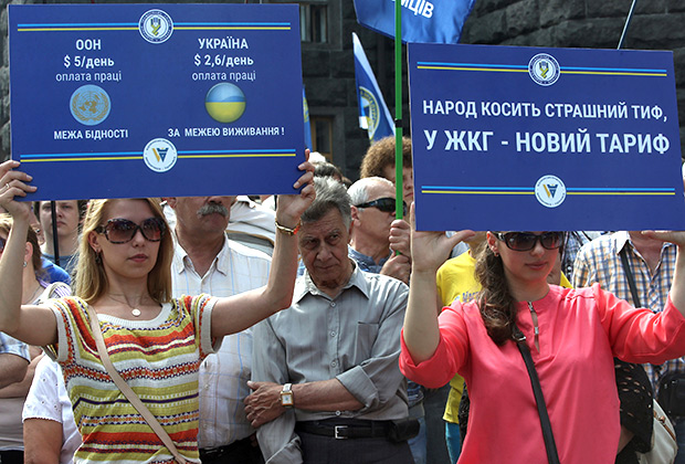 One of the requirements of the IMF — the increase in the cost of utilities. Photo: the rally of the Federation of trade unions of Ukraine against the new tariff policy