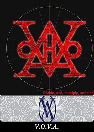 Символ групп Филиппа Лиса и марка бренда нижнего белья