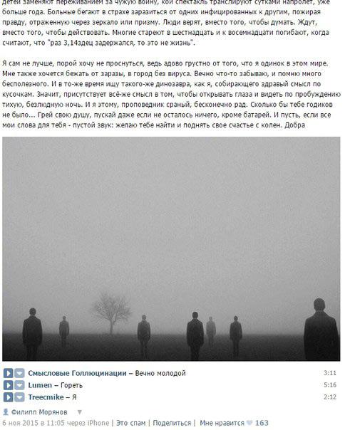 Первый пост «Моря Китов» в сообщество «Типичный Краснодар» с его настоящей страницы