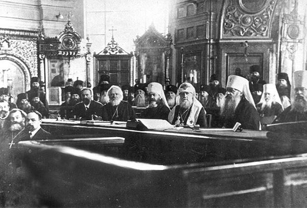 Поместный собор Православной Российской Церкви в 1917 году