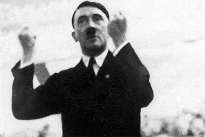 Обнаружен младший брат Гитлера