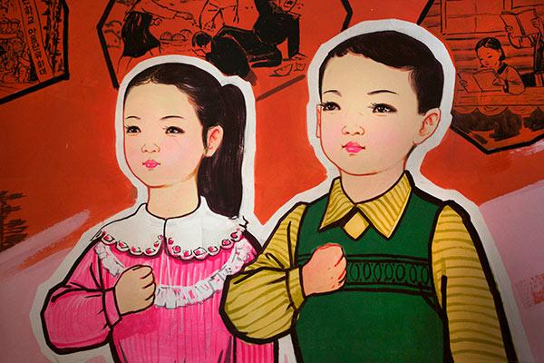 Патриотический плакат в детском саду, Пхеньян, Северная Корея