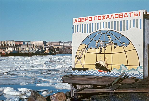 Красноярский край. Диксон. Вид на город.  1970 год