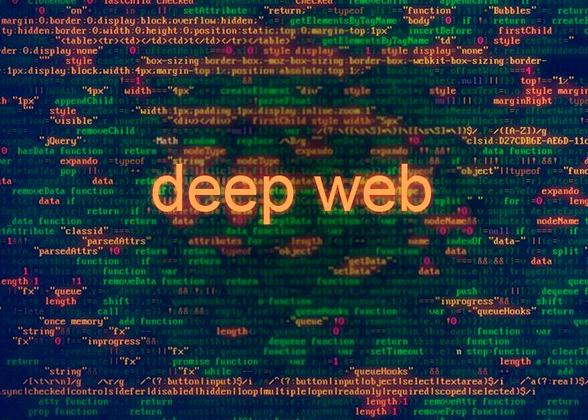 К Deep Web порой причисляют и закрытые военные сети