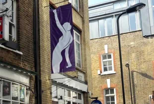 Женский секс-шоп, в котором проходят встречи Café V