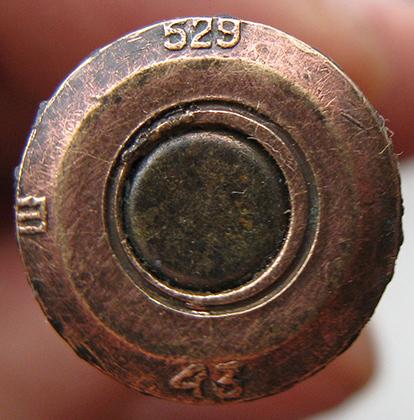 Патрон калибра 7,62х54 мм для авиационного пулемета ШКАС