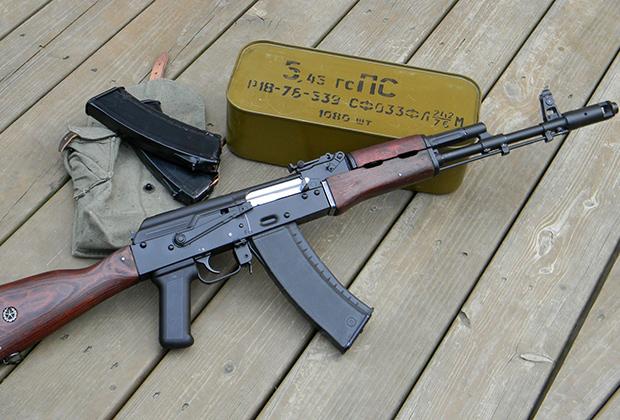 Автомат АК-74