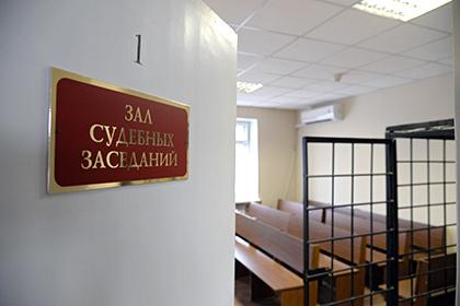 Москвичу дали пожизненное за убийство актера из фильма «Кортик»