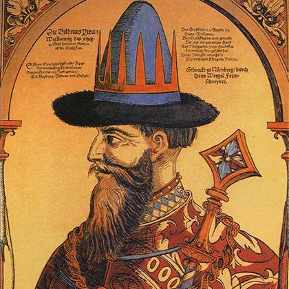 Иван Грозный. Немецкая гравюра, 1560-е годы
