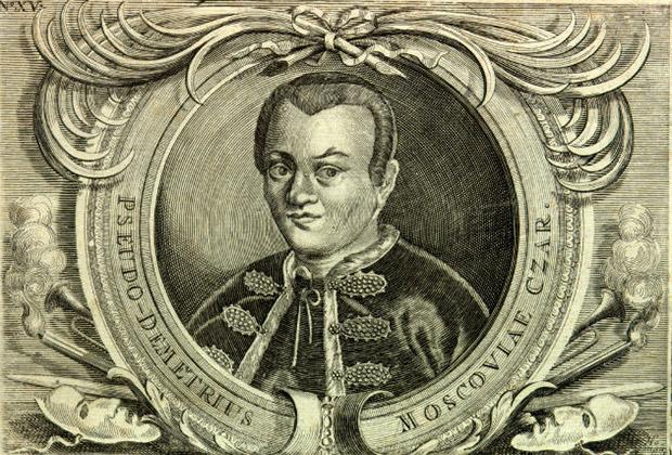 Портрет Лжедмитрия (Григория Отрепьева). Старинная гравюра