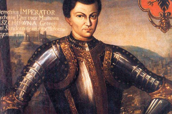 Портрет Лжедмитрия I. Неизвестный польский художник, XVII век