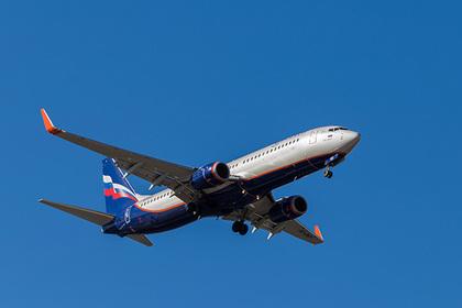 Аэрофлот попал в топ-100 лучших авиакомпаний мира