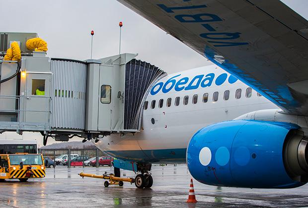 За выбор места на борту пассажирам лоукостера придется доплатить минимум 149 рублей
