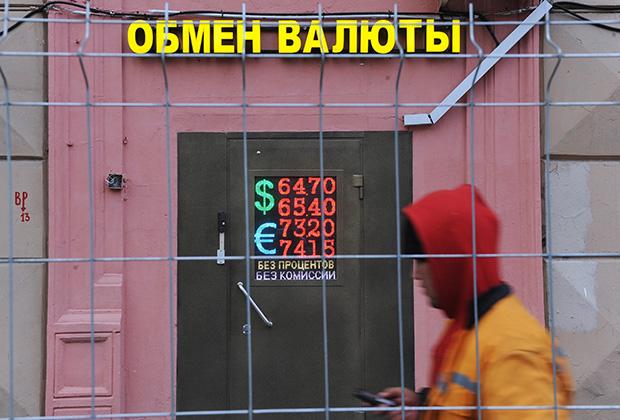 Чрезмерное укрепление рубля может замедлить восстановление экономики России