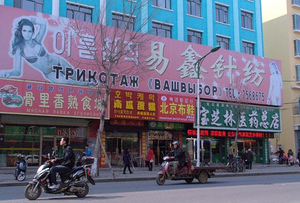 Виды города Хуньчунь