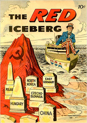 Плакат времен холодной войны