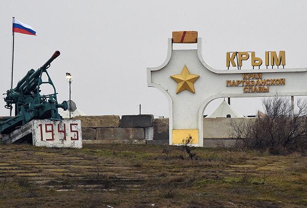Пункт пропуска «Чонгар». Основной пограничный переход между Крымом и Украиной