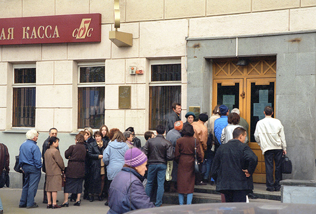 Описание: Москва. Клиенты банка СБС-АГРО стоят в очереди в надежде получить свои вклады. Фото Ираклия Чохонелидзе /ИТАР-ТАСС/