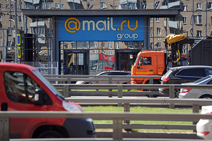 25 млн учетных записей пользователей Mail.Ru были взломаны