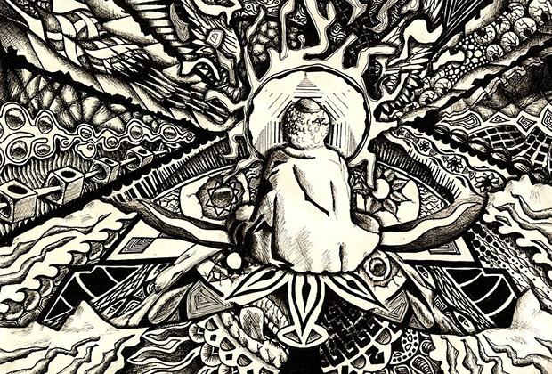 Рисунок, изображающий психоделические переживания
