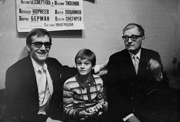 Дмитрий Дмитриевич Шостакович (справа) с внуком Дмитрием и сыном Максимом