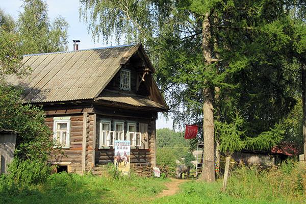Порно с русскими девочками из деревни фото 509-282