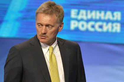 В Кремле пригрозили ответить на новые санкции США