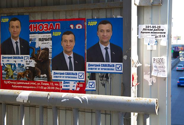 Агитационные плакаты перед выборами в Госдуму седьмого созыва, которые состоятся 18 сентября 2016 года