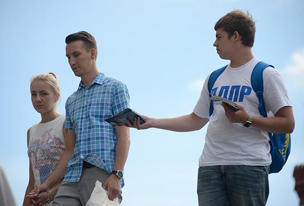 Раздача агитационной печатной продукции в Москве перед выборами в Госдуму РФ седьмого созыва.