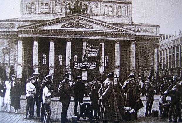На страже V Съезда Советов, июль 1918 года