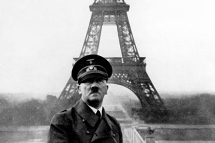 Адольф Гитлер в Париже