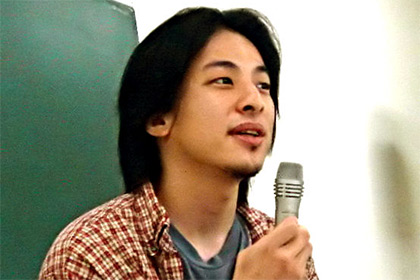 Хироюки Нисимура