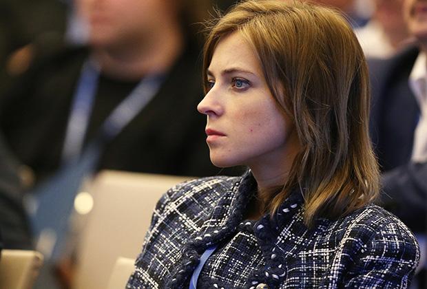 Наталья Поклонская во время семинара для депутатов Госдумы