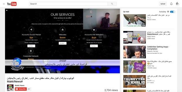 Взломать аккаунты Цукерберга мог саудовский школьник