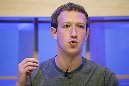 Аккаунт Цукерберга взломал школьник— араб