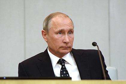 Путин навстрече сучителями процитировал приветствие гладиаторов налатыни