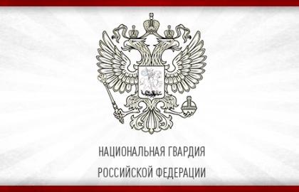 ВЧечне проинформировали обубийстве сотрудника Нацгвардии