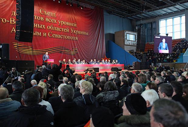 Съезд депутатов всех уровней юго-восточных областей Украины, 22 февраля 2014 года