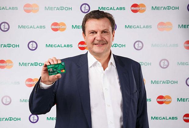 Генеральный директор компании «МегаФон» Сергей Солдатенков
