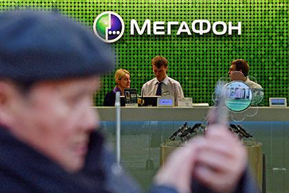 Абоненты «МегаФона» вУльяновске увидят новый сезон «Молодежки» доТВ-премьеры