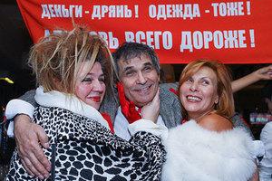 Церемония вручения Ордена Лениной в области меценатства, филантропии и благотворительности