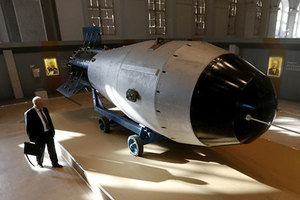 Shell, which is the replica of the biggest detonated Soviet nuclear bomb AN-602 (Tsar-Bomb), is on display in Moscow, Russia, August 31, 2015. The shell is part of an exhibition organized by the state nuclear corporation Rosatom.