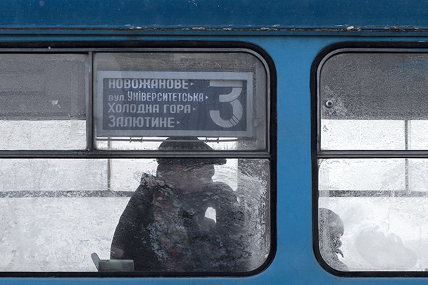 Kharkiv, ukraine - The passengers in the tram in Kharkov, Ukraine, on 3-4 January 2016...Severe frosts down to Ukraine in recent days. The temperature dropped to 22 degrees below zero