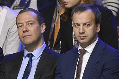 Дмитрий Медведев и Аркадий Дворковична на форуме «Открытые инновации - 2016»