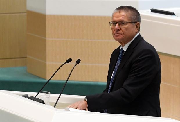 Алексей Улюкаев — последовательный сторонник приватизации госсобственности.