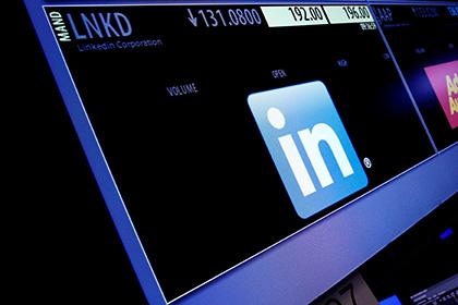 В социальная сеть Linkedin намереваются наразблокировку сайта через некоторое время