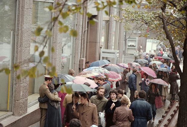 Тверская улица, 1984 год