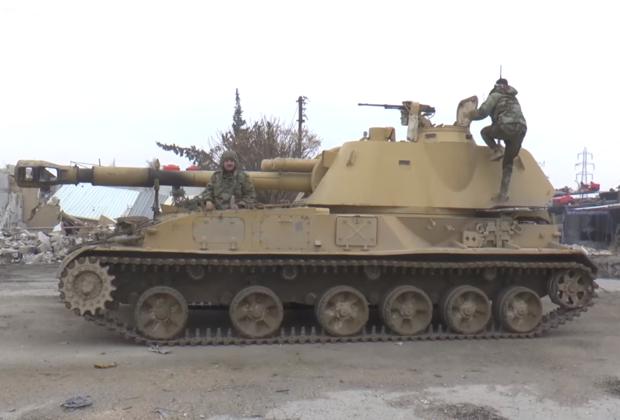 САУ 2С3 «Акация» сирийской армии